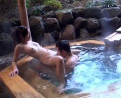 貸し切り露天風呂でクンニをされ気持ち良すぎて体をピクピクさせて悶絶するお姉さん